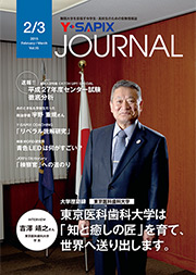 Y-SAPIX Journal 2015年2・3月号