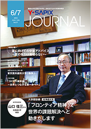 Y-SAPIX Journal 2015年6・7月号