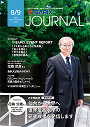 Y-SAPIX Journal 2015年8・9月号