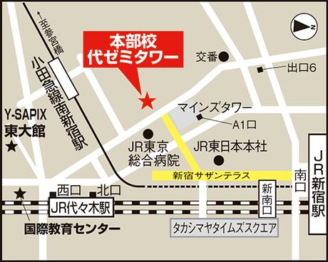 会場地図:代々木ゼミナール本部校 代ゼミタワー