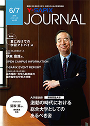 Y-SAPIX Journal 2016年6・7月号