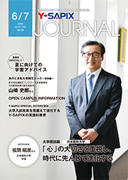 Y-SAPIX Journal 2018年6・7月号