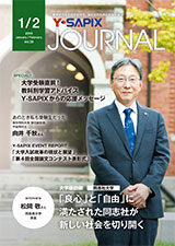 Y-SAPIX JOURNAL